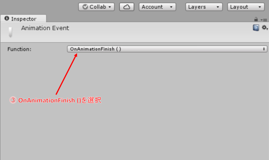 add_animation_event2